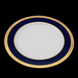 Cambridge Gold Rim Plate
